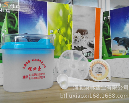 塑料油壺廠家