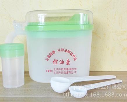 塑料控油壺價格