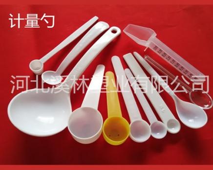 上海塑料小勺
