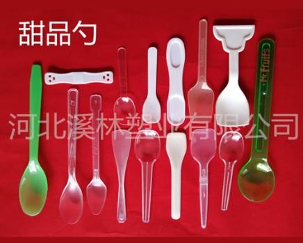 上海塑料小勺生產廠家